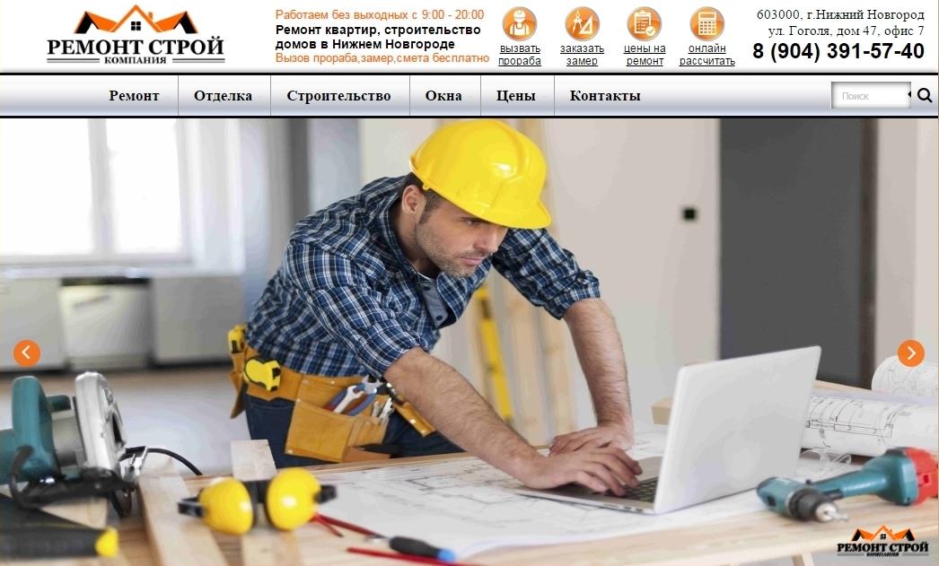 Косметический ремонт в Одессе от 1000 грн/квм