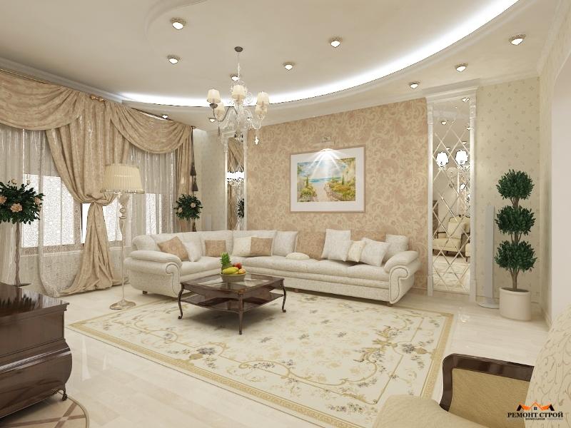класический ремонт квартир