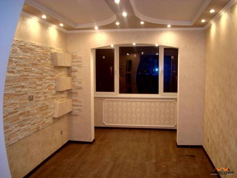 Стоимость ремонта квартиры